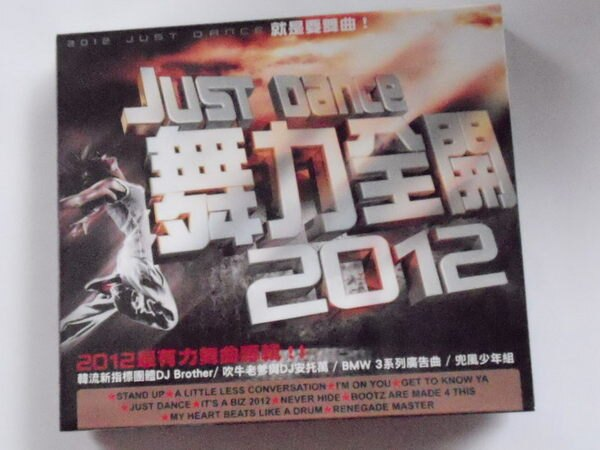 舞力全開2012 JUST DANCE CD Mad About You 迷戀你 Look
