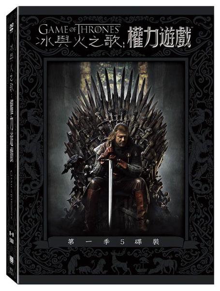 冰與火之歌 權力遊戲 DVD 第一季 5碟裝 西恩賓 馬克艾迪 最佳男配角 HBO 影集 (音樂影片購)