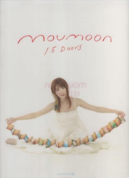 沐月 資料夾 專輯 MOUMOON 15 Doors 15扇門 影音周邊 ^(音樂影片購^