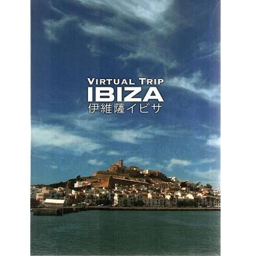 伊維薩 實境之旅DVD VIRTUAL TRIP IBIZA 西班牙巴利阿里群島西邊的伊維薩島(音樂影片購)