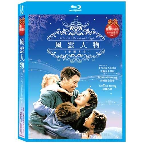 風雲人物 雙碟特別版 藍光BD附DVD It\