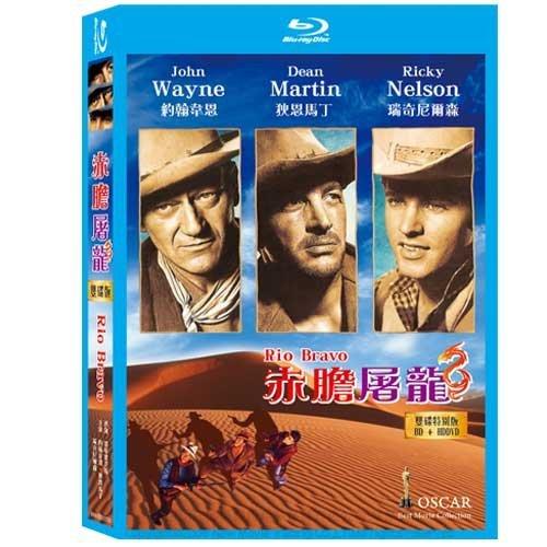 赤膽屠龍 雙碟特別版 藍光BD附DVD Rio Bravo 約翰偉恩狄恩馬丁瑞奇尼爾森西部片名作(音樂影片購)