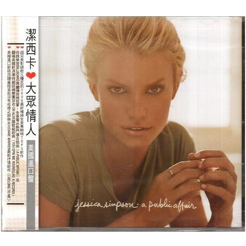 潔西卡 大眾情人 專輯CD Jessica Simpson A Public Affair 美國進口盤 (音樂影片購)