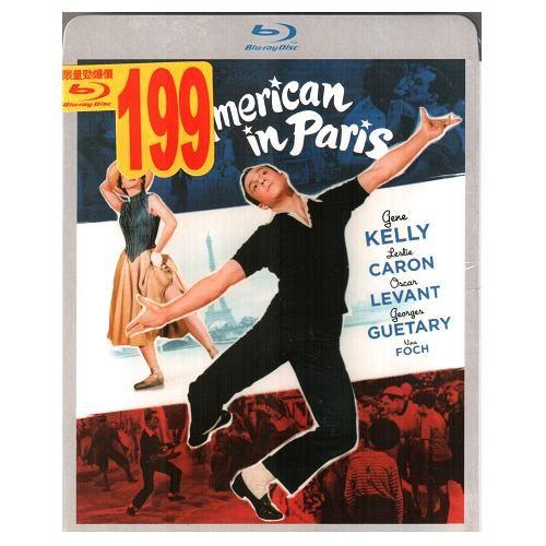 花都舞影 藍光BD An American in Paris 1951年好萊塢最具代表性歌