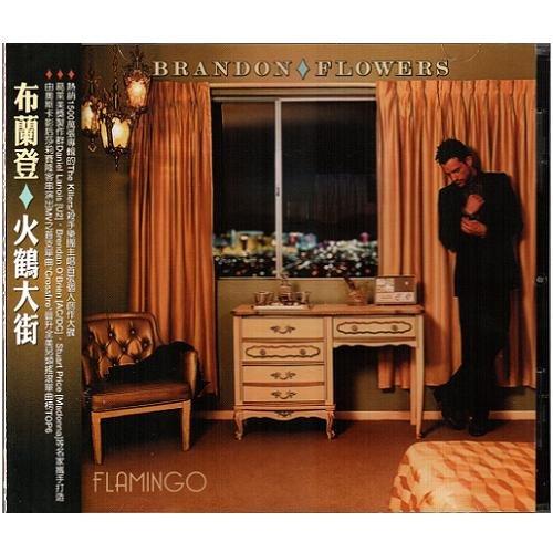 布蘭登 火鶴大街 專輯CD Brandon Flowers Flamingo The Killers殺手樂團主唱首張專輯 (音樂影片購)