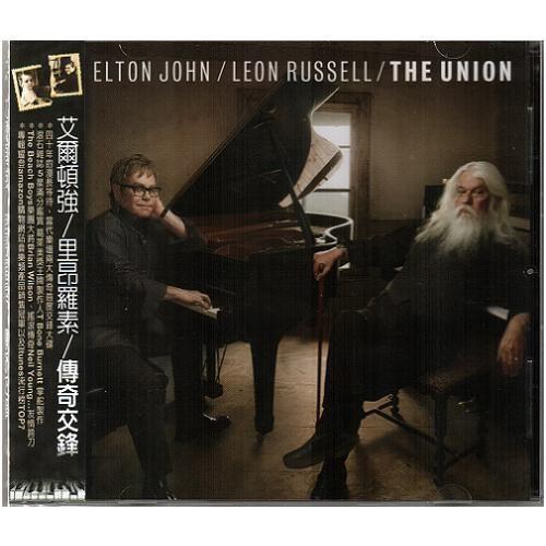 艾爾頓強 里昂羅素 傳奇交鋒 專輯CD Elton John Leon Russell The Union滾石雜誌5星滿分(音樂影片購)
