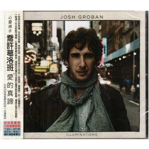 喬許葛洛班 愛的真諦 專輯CD Josh Groban Illuminations附24頁寫真歌詞附冊+中譯歌詞(音樂影片購)