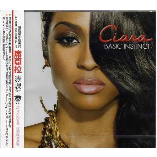 席亞拉 曠課直覺 2010 專輯CD Ciara Basic Instinct 順從原始直