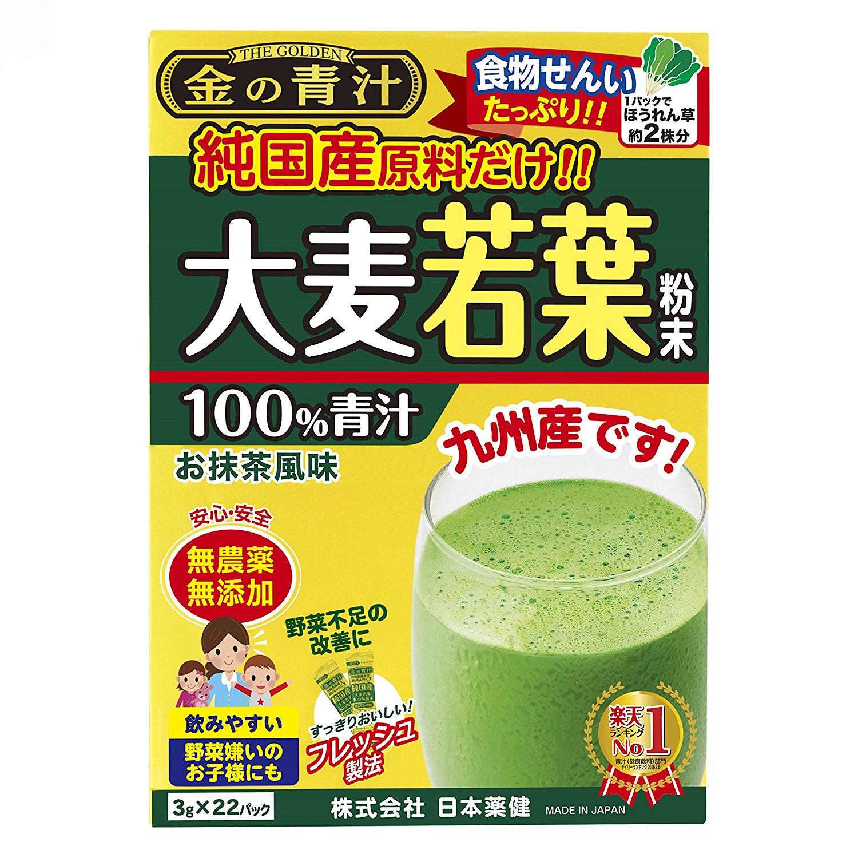 純日本國產原料製造  金?青汁 大麥若葉 3g*22入 (產地:九州產) 大人小孩都需要  補充蔬菜水果 纖維質攝取不足