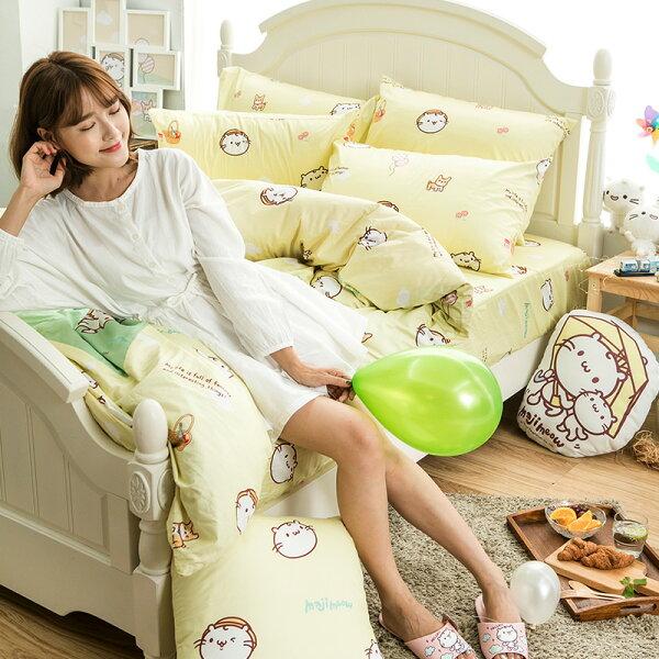 熱銷!床包被套組雙人-100%精梳棉【麻吉貓野餐派對-米】獨家聯名,含兩件枕套,戀家小舖,台灣製