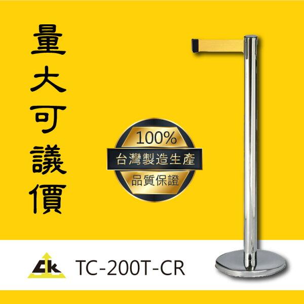 鐵金剛~TC-200T-CR開店欄柱紅龍柱旅館酒店俱樂部餐廳銀行MOTEL遊樂場排隊動線規劃