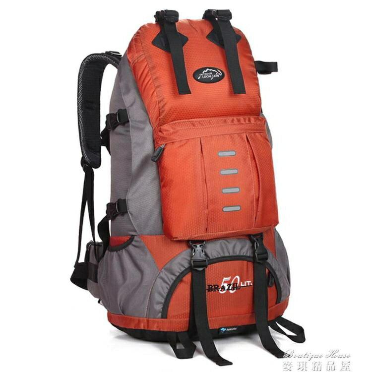 85折!限時下殺!登山包 50L雙肩包旅行登山戶外背包運動包戶外包442 16
