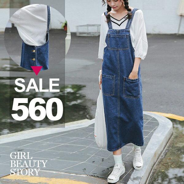 SISI【P6059】森林系寬鬆雙肩吊帶單寧牛仔連身長裙丹寧吊帶裙洋裝