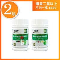 白蘭氏 鐵+維他命B群 鷄精錠 180錠/瓶【buyme】-buyme-3C特惠商品