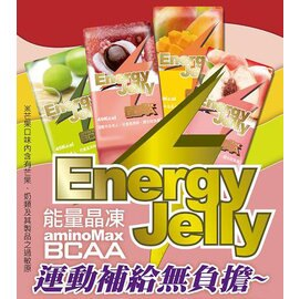 【鄉野情戶外用品店】MAX 邁克仕|台灣| Energy Jelly 能量晶凍-青梅/運動中能量 電解質補給/A088