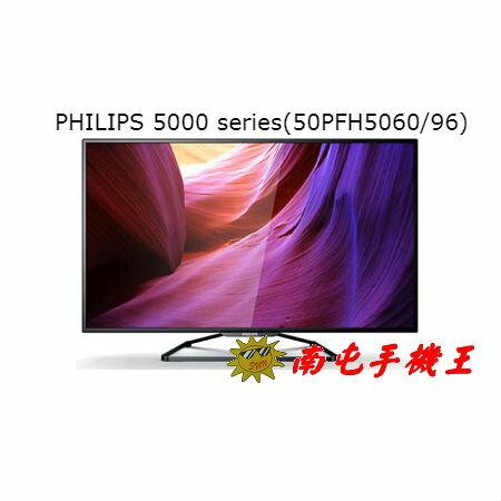 +南屯手機王+ PHILIPS 5000 series 超薄 Full HD LED TV 50吋電視 (50PFH5060/96)【宅配免運費】
