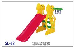 【兒童玩具】河馬溜滑梯