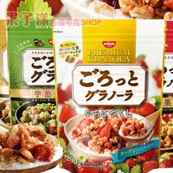 日本 日清NISSIN早餐麥片200g (四款可選購:水果麥片/大豆麥片/宇治抹茶麥片/草莓麥片) [JP420]