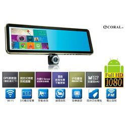贈8G CORAL 後視鏡型行車紀錄器 TP-968 GPS導航 5吋觸控螢幕 WiFi 循環錄影 安卓