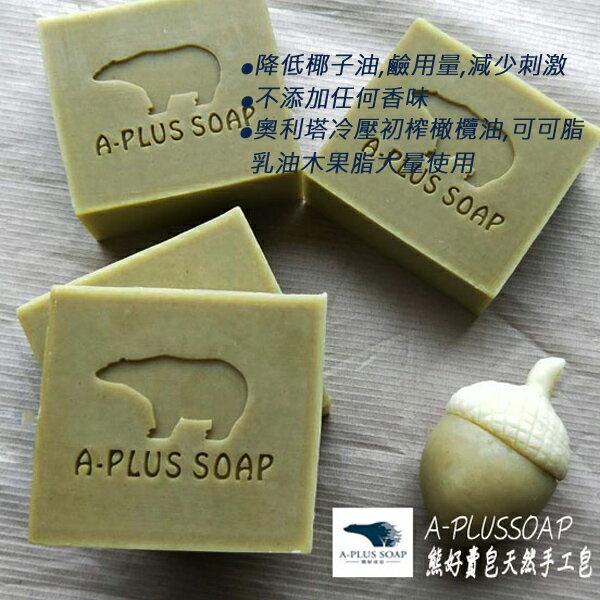 手工皂 -寶寶無香淨身皂_熊好賣皂110±10g--滿599元免運 - 限時優惠好康折扣