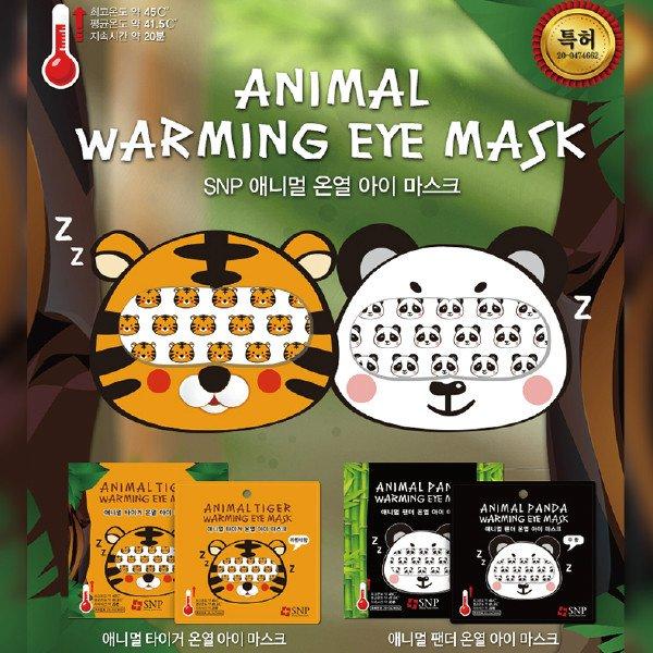 韓國 SNP 動物溫熱感眼罩(1入) 2款可選【櫻桃飾品】【21552】