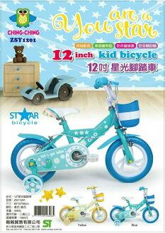 親親-12吋星光腳踏車