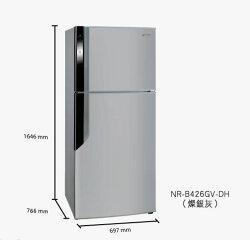 Panasonic國際牌  422L變頻電冰箱  3D循環氣流 Ag銀除菌 NR-B426GV-DH(燦銀灰)