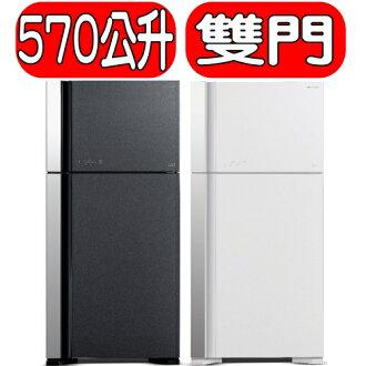《特促可議價》HITACHI日立【RG599】《雙門》冰箱