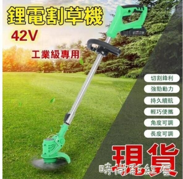 現貨 21V割草機 除草機 充電式無線割草機 鋰電割草機 電動割草機 MBS 聖誕節交換禮物