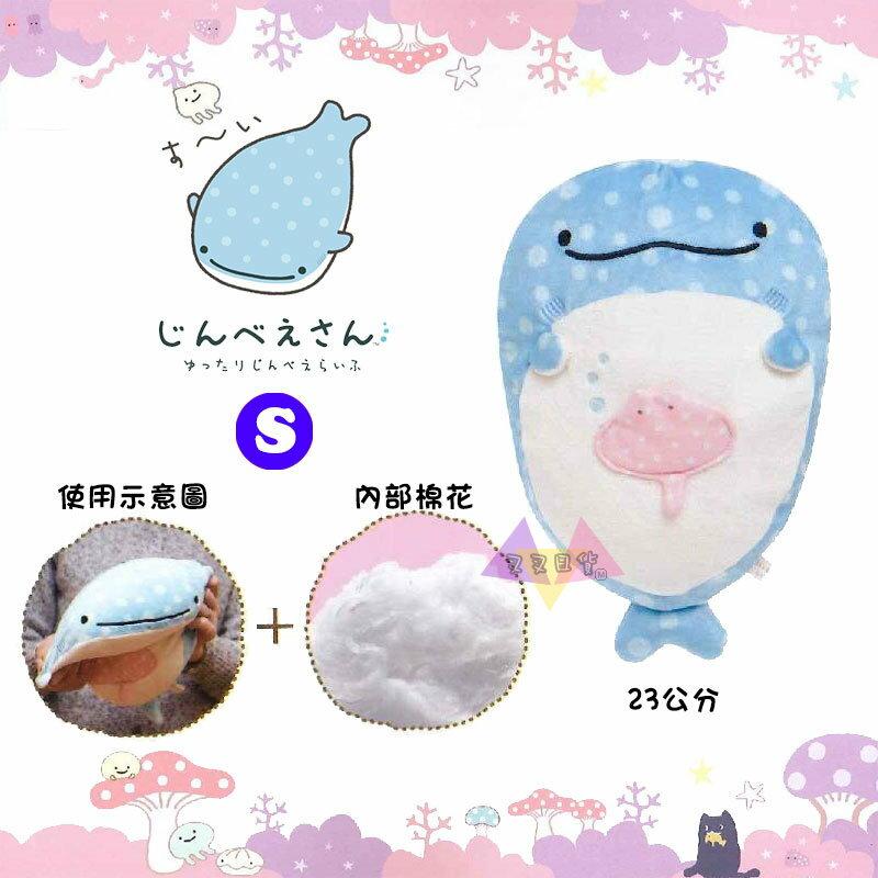 叉叉日貨 San-X豆腐鯊微笑肚子上有粉紅魟魚絨毛玩偶抱枕娃娃23公分S號 日本正版【Ri79084】