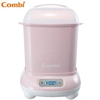 【哺育神器】Combi Pro高效消毒烘乾鍋(優雅粉)