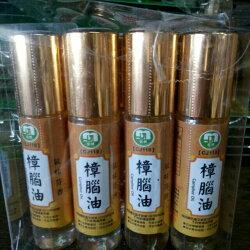 樟腦油10ml