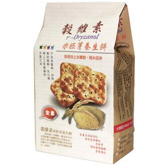 (里)膳體家-榖維素米胚芽養生餅(全素)270g