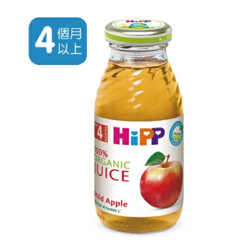 【任選6罐贈黑棗汁200ml乙罐】德國【HIPP天然寶寶】有機蘋果汁(200ml)