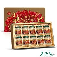父親節禮盒推薦到【老行家】十入御燕禮盒就在老行家旗艦館推薦父親節禮盒
