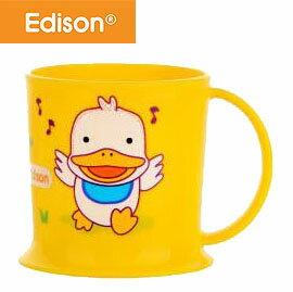 【悅兒樂婦幼用品舘】愛迪生EDISON 神奇聰明水杯 (小鴨-黃)