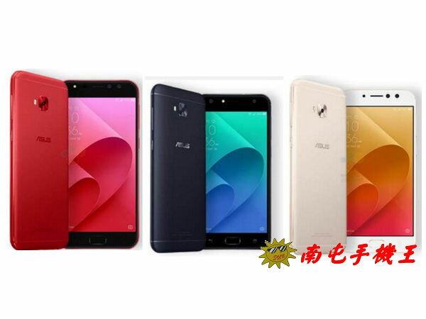 (南屯手機王) ASUS Zenfone4 Selfie Pro(ZD552KL 4G/64G)宅配免運費