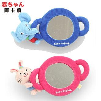 MON SEUIL 安全鏡搖鈴玩具(小兔/小象)