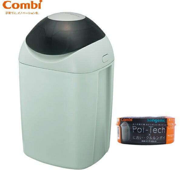 日本【Combi 康貝】 Poi-Tech 異味密封器(尿布處理器) (清靜綠)+膠捲x1
