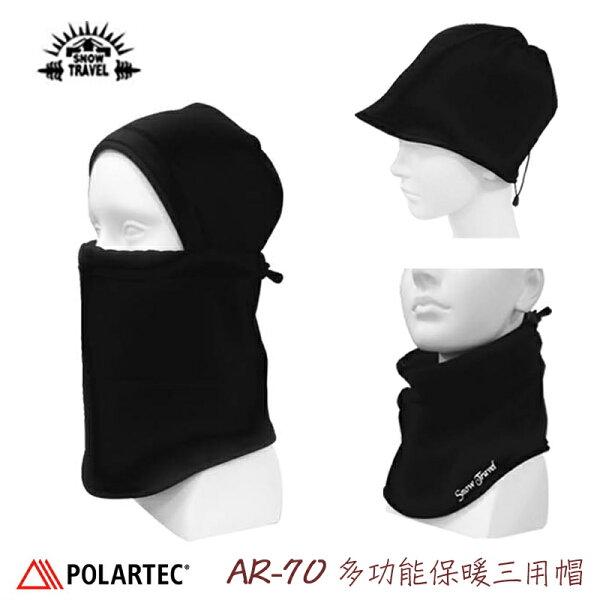 【露營趣】中和安坑SNOWTRAVELAR-70多功能保暖三用帽POLARTEC保暖帽頭套圍脖保暖面罩刷毛帽登山露營滑雪旅遊