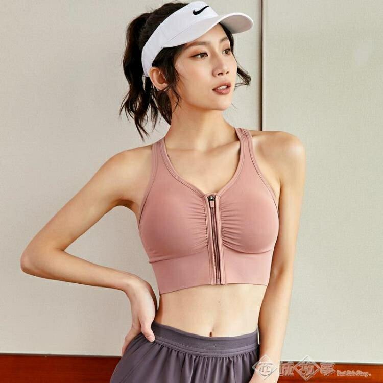 運動內衣 運動內衣女減震防震防下垂聚攏定型跑步文胸健身瑜伽背心上衣bra
