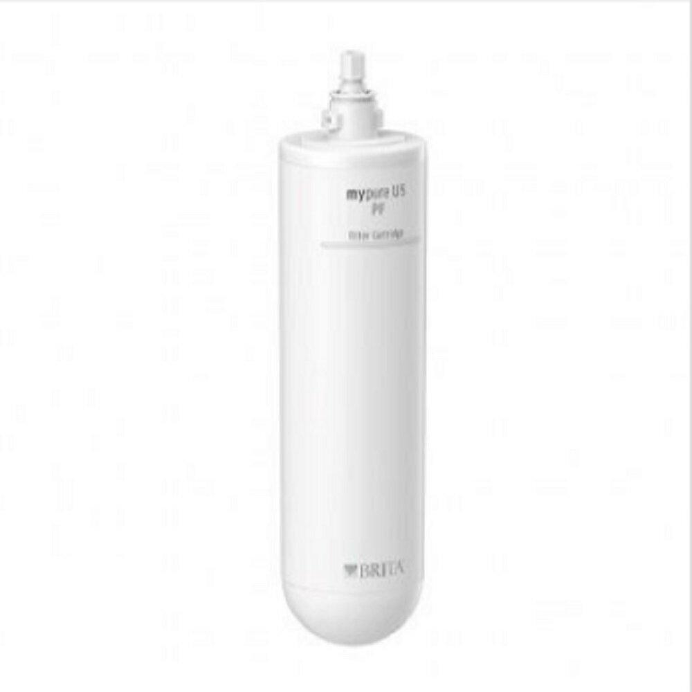慎康 德國 BRITA mypure U5 前置濾芯-超微濾菌櫥下濾水系統