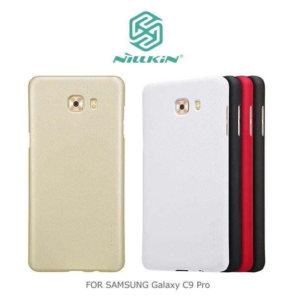 強尼拍賣~NILLKINSAMSUNGGalaxyC9Pro超級護盾保護殼保護殼手機殼手機套