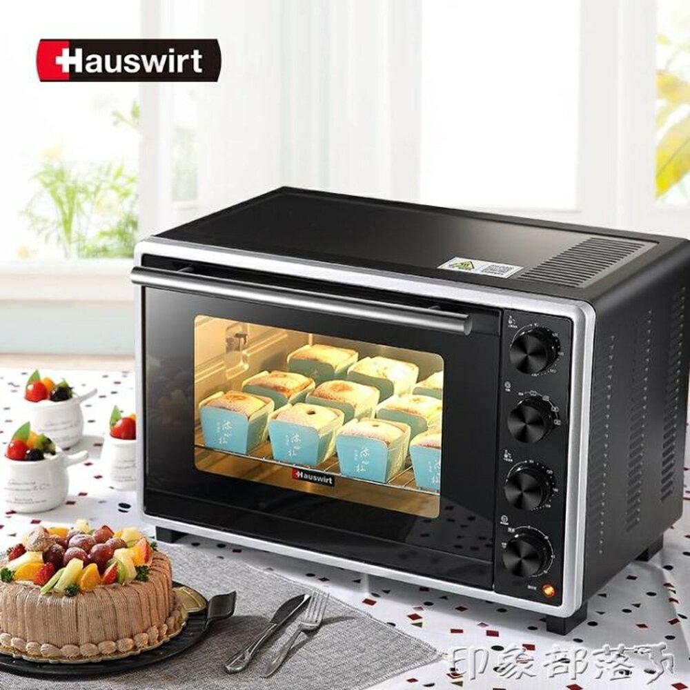 Hauswirt/海氏 A30電烤箱家用烘焙多功能全自動迷你小33L蛋糕熱風 MKS 全館免運