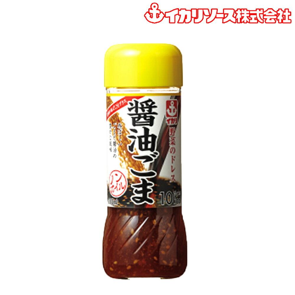 日本-伊卡利芝麻醬油風味沙拉醬-220g(玻璃瓶)