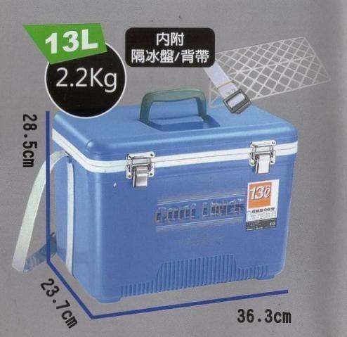 【小工人】全新13L冰寶專業型釣魚冰箱 保冰箱桶 溪池釣露營烤肉 小巧 13公升保冰桶