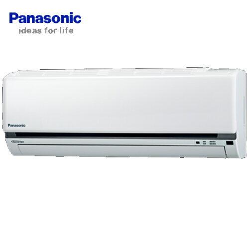 PANASONIC 國際 CU-K36BCA2/CS-K36BA2 壁掛變頻冷專冷氣 K標準系列 1級