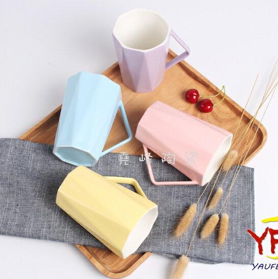 ★堯峰陶瓷★精選 馬卡龍色 糖果鑽石馬克杯