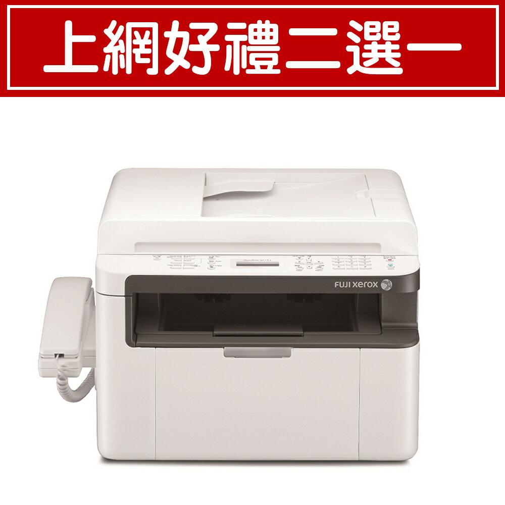 FujiXerox 富士全錄 DocuPrint M115z A4黑白無線雷射傳真事務機