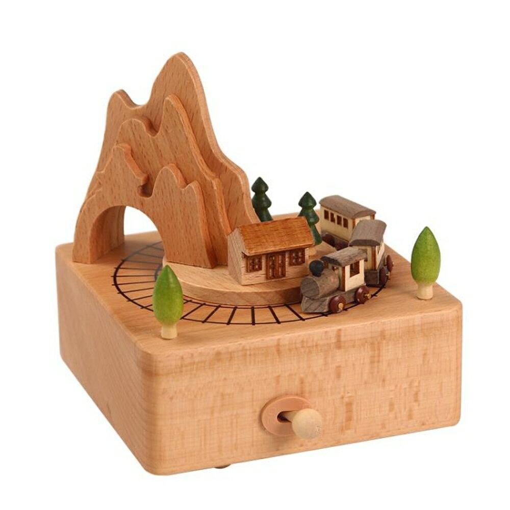 音樂盒 八音盒木質旋轉木馬音樂盒天空之城創意兒童生日元旦韓菲兒女生 韓菲兒 母親節禮物